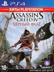 Акция на Игра Assassin's Creed IV. Черный флаг для PS4 (Blu-ray диск, Russian version) от Rozetka