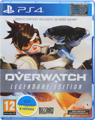 Акция на Игра Overwatch. Legendary Edition для PS4 (Blu-ray диск, Russian version) от Rozetka