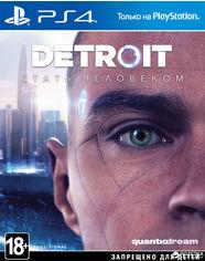 Акция на Игра Detroit: Стать человеком для PS4 (Blu-ray диск, Russian version) от Rozetka