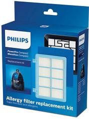 Набор фильтров Philips FC8010/02 от Stylus