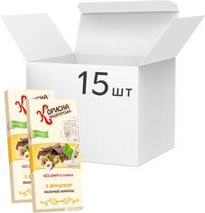 Упаковка молочного шоколада Корисна Кондитерська с фундуком со стевией 100 г х 15 шт (14820158920301) от Rozetka