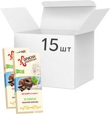 Акция на Упаковка молочного шоколада Корисна Кондитерська со стевией 100 г х 15 шт (14820158920288) от Rozetka
