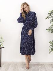 Платье ISSA PLUS 12168 XL Синее (issa2000443538861) от Rozetka