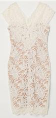 Платье H&M 108363 36 Бежевое (2002008248451) от Rozetka