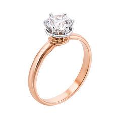 Помолвочное кольцо в комбинированном цвете золота с цирконием 000000327 16.5 размера от Zlato