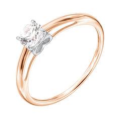 Золотое кольцо в комбинированном цвете с цирконием Swarovski 000140746 16 размера от Zlato