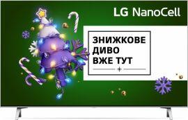 Акция на Телевизор LG 75NANO996NA от MOYO