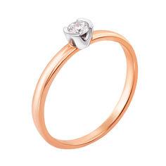 Золотое помолвочное кольцо Минерва в комбинированном цвете с бриллиантом 17.5 размера от Zlato