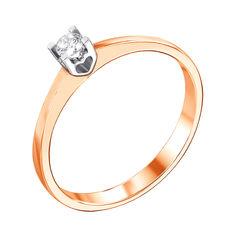 Кольцо в красном и белом золоте с бриллиантом 000104136 16 размера от Zlato