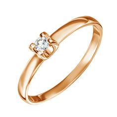 Помолвочное кольцо из красного золота с бриллиантом 000104386 16 размера от Zlato