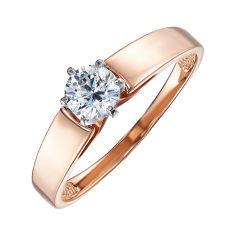 Помолвочное кольцо из красного золота с цирконием Swarovski 000126317 15 размера от Zlato