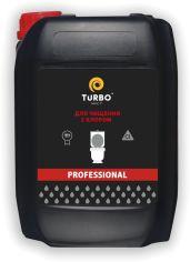 Активный гель для чистки унитазов TURBOчист Professional с хлором 4.7 л (4820178062923) от Rozetka