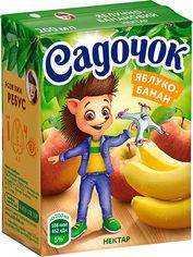 Упаковка Нектара Садочок Яблочно-банановый нектар 0.2 л х 27 шт (4823063106597) от Rozetka