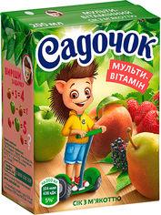 Упаковка сока Садочок Мультивитаминный с мякотью 0.2 л х 27 шт (4823063105538) от Rozetka