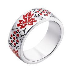 Серебряное кольцо с красной и черной эмалью 000133713 20 размера от Zlato