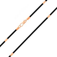 Каучуковый шнурок с золотыми вставками 000007915 45 размера от Zlato