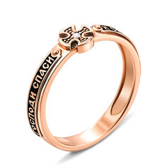 Кольцо в комбинированном цвете золота с бриллиантом и надписью Господи спаси и сохрани 000131424 16 размера от Zlato