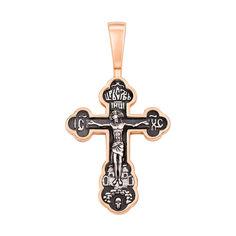 Серебряный крестик с позолотой и чернением 000137869 от Zlato