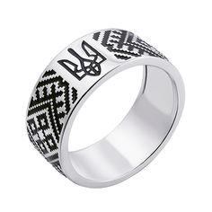 Серебряное кольцо с черной эмалью 000133340 16 размера от Zlato