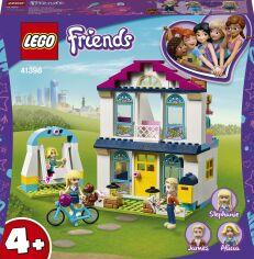 Конструктор LEGO Friends Дом Стефани (41398) от Будинок іграшок