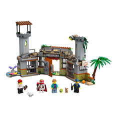 Конструктор LEGO Hidden Заброшенная тюрьма в Ньюбери (70435) от Будинок іграшок