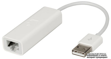 Адаптер Apple USB to Ethernet for MaсBook Air (MC704ZM/A) от Rozetka