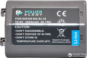 Аккумулятор PowerPlant Nikon EN-EL18 (4775341113356) от Rozetka