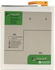 Аккумулятор PowerPlant Sony M4 Aqua (LIS1576ERPC) (SM190003) от Rozetka