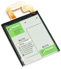 Аккумулятор PowerPlant Lenovo BL216 (K910) (DV00DV6301) от Rozetka