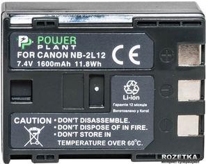 Aккумулятор PowerPlant для Canon NB-2L12, NB-2L14 (DV00DV1004) от Rozetka