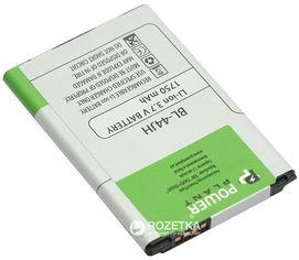 Аккумулятор PowerPlant LG BL-44JH (E460 Optimus L5 II, P700 Optimus L7) (DV00DV6285) от Rozetka