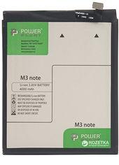 Аккумулятор PowerPlant Meizu M3 Note (BT61) (SM210015) от Rozetka