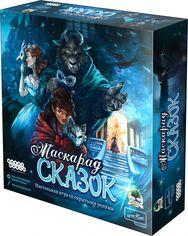 Настольная игра Hobby World Маскарад сказок (4630039152218) от Rozetka