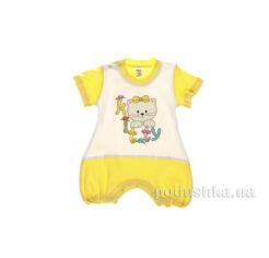 Комбинезон детский Niso Baby 1028 желтый 74 от Podushka