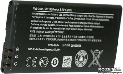 Аккумулятор PowerPlant Nokia BL-5H (Lumia 630) (DV00DV6260) от Rozetka