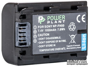 Aккумулятор PowerPlant для Sony NP-FH50 (DV00DV1208) от Rozetka