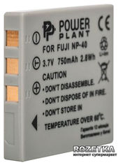 Акция на Aккумулятор PowerPlant для Fuji NP-40, KLIC-7005,D-Li8/ Li-18, Samsung SB-L0737 (DV00DV1046) от Rozetka
