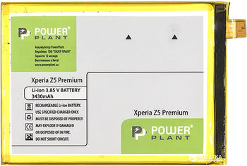 Аккумулятор PowerPlant Sony Xperia Z5 Premium (LIS1605ERPC) 3430 мАч (SM190218) от Rozetka