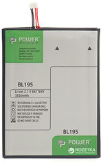 Аккумулятор PowerPlant Lenovo A2 (BL195) (SM130023) от Rozetka