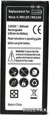 Аккумулятор PowerPlant Samsung SM-N910H (Galaxy Note 4) (DV00DV6257) от Rozetka