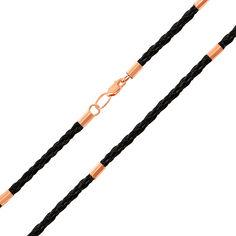 Шнурок из плетеной синтетической кожи со вставками из красного золота 000000368 45 размера от Zlato