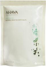 Соль AHAVA Deadsea Salt уход за всеми типами кожи 250 г (697045150359) от Rozetka