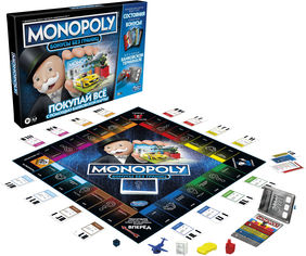 Настольная игра Hasbro Monopoly Монополия с банковскими картами PayPass E8978 от Stylus