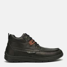 Ботинки Bastion 20135ч 45 30 см Черные (2220000043168) от Rozetka