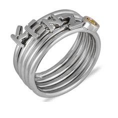 Акция на Кольцо из серебра с куб. циркониями, размер 16.5 (042509) от Allo UA