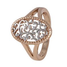 Акция на Кольцо из серебра, размер 18.5 (273271) от Allo UA