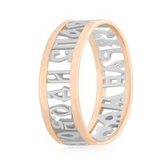 Акция на Кольцо из серебра, размер 16.5 (864112) от Allo UA
