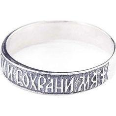 Акция на Кольцо из серебра, размер 16.5 (1692840) от Allo UA