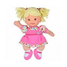 Акция на Кукла Baby's First Little Talker Блондинка, 33 см (71230-1) от Allo UA