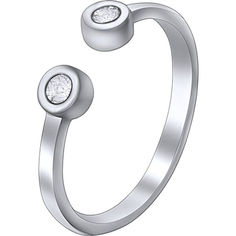 Кольцо из серебра с куб. циркониями, размер 15 (1627857) от Allo UA